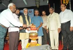 ಕನ್ನಡ ಪುಸ್ತಕ ಪ್ರಾಧಿಕಾರ, ಪ್ರಶಸ್ತಿ ಪ್ರದಾನ ಸಮಾರಂಭ-೨೦೧೬